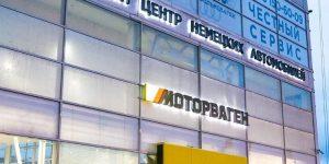 POLARJET в сервисном центре МОТОРВАГЕН